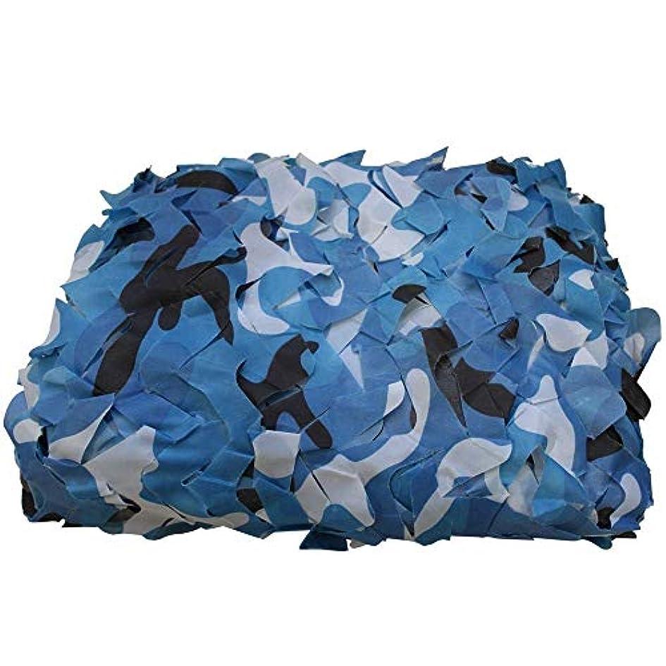 ワーム中世の混合保護迷彩カモフラージュネットシェードネット 海洋迷彩ネット対空迷彩キャンプオックスフォード布屋外シェードパーティー装飾背景車迷彩ネットカバー(2 * 3 m) 隠された車の屋外の庭の壁の装飾 (Size : 4*6m)