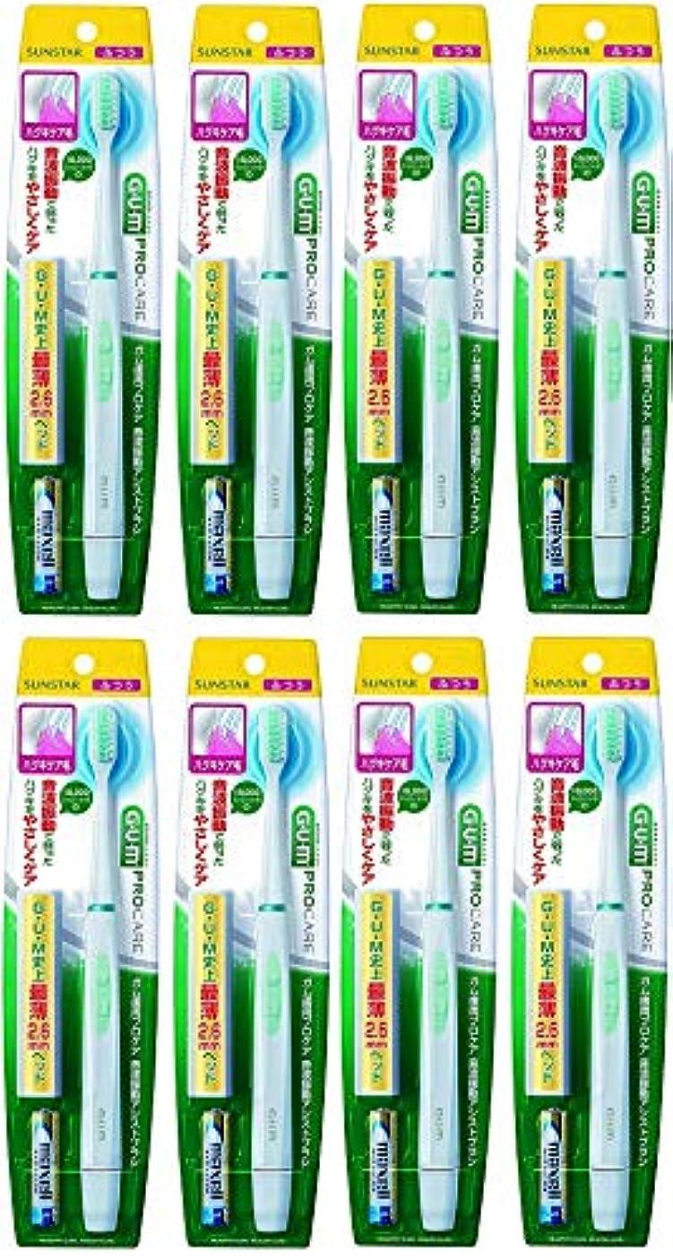 半導体劣る柔らかい足【まとめ買い】GUM(ガム) 歯周プロケア 音波振動アシスト歯ブラシ GS-03 ハグキケア毛×8個