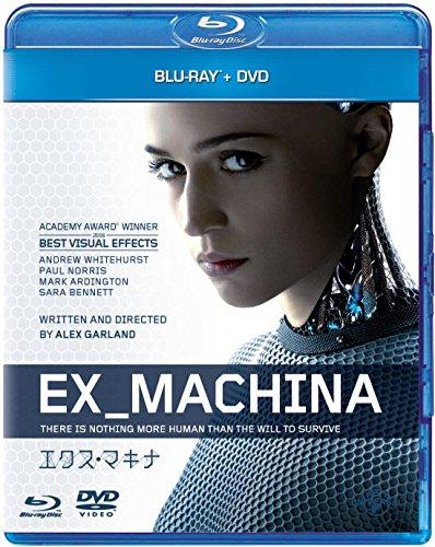 エクス・マキナ ブルーレイ+DVDセット [Blu-ray]の詳細を見る