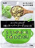S&B SUPERFOOD DELI スープトッピング 4種のスーパーフードとひよこ豆 バジル 30g