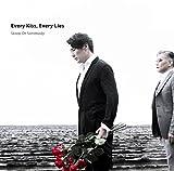 Every Kiss, Every Lies(初回生産限定盤)(DVD付)