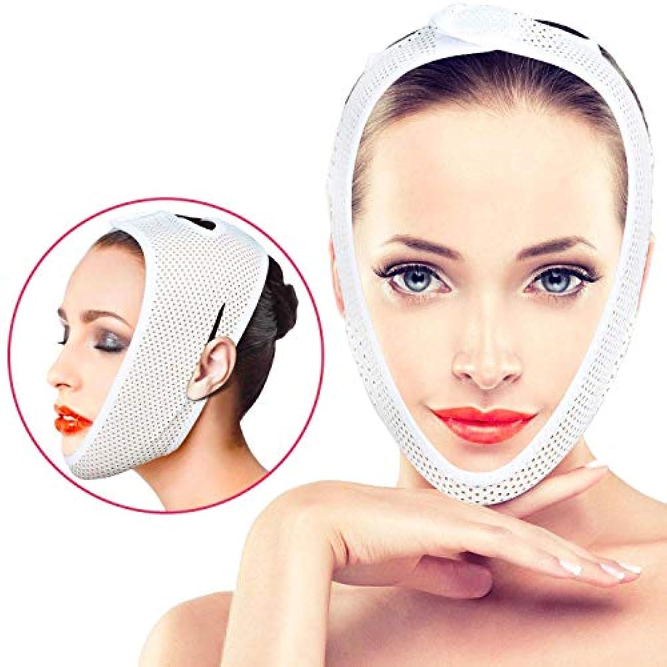 それる順応性のあるイブニングWSJTT パッチ通気チンケアを締め付け女性のための顔のリフティングベルト、Vラインチンチークリフトアップバンドアンチリンクル包帯、スリミング包帯二重あごケア減量Vフェイスベルト補正ベルト