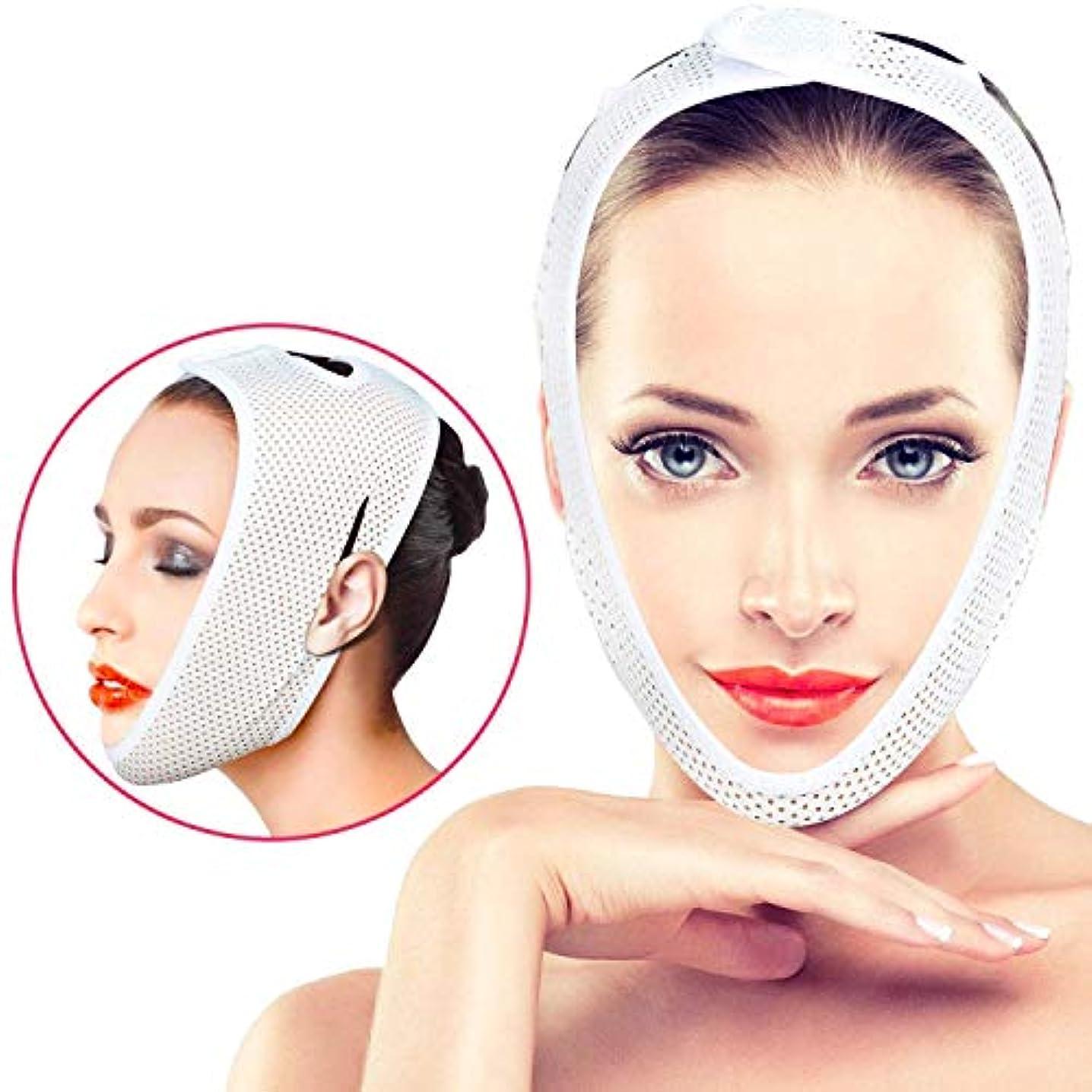 ビルマステップ残るWSJTT パッチ通気チンケアを締め付け女性のための顔のリフティングベルト、Vラインチンチークリフトアップバンドアンチリンクル包帯、スリミング包帯二重あごケア減量Vフェイスベルト補正ベルト