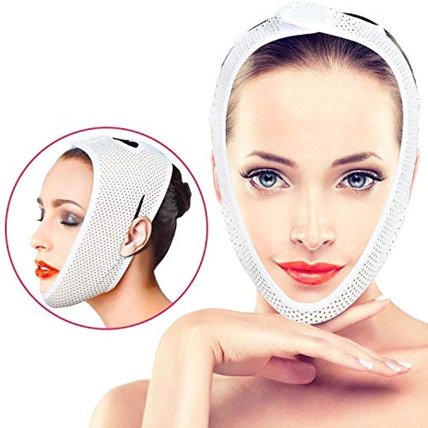 荒野回路学士WSJTT パッチ通気チンケアを締め付け女性のための顔のリフティングベルト、Vラインチンチークリフトアップバンドアンチリンクル包帯、スリミング包帯二重あごケア減量Vフェイスベルト補正ベルト