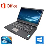 【Microsoft Office 2016搭載】【Win 10搭載】NEC VYシリーズ/新世代Core i3/メモリー4GB/新品SSD:120GB/DVDドライブ/大画面15.6インチ/無線LAN搭載/中古ノートパソコン (新品SSD:120GB)