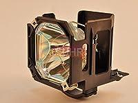 Uhr Lamps International rm705100W HS背面投影テレビランプ