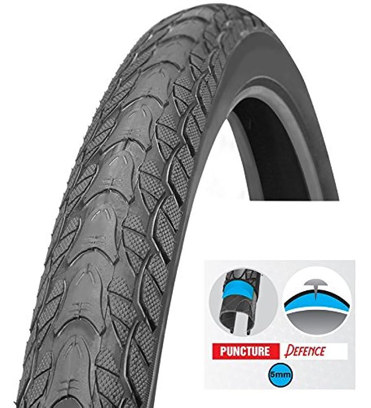 つまらない治世間隔Biria タイヤ 自転車 ストリート 26 x 2.0インチ 耐パンク性 5mm パンクガード けば防止 快適な乗り心地 ハイブリッド バイクトレッドタイヤ スリックパターン