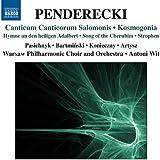 Canitcum Canticorum Salomnis/Kosmogonia