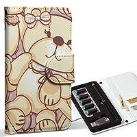 スマコレ ploom TECH プルームテック 専用 レザーケース 手帳型 タバコ ケース カバー 合皮 ケース カバー 収納 プルームケース デザイン 革 アニマル 熊 テディベア 模様 005714