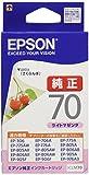 EPSON 純正インクカートリッジ ライトマゼンタ(目印:さくらんぼ) エプソン ICLM70