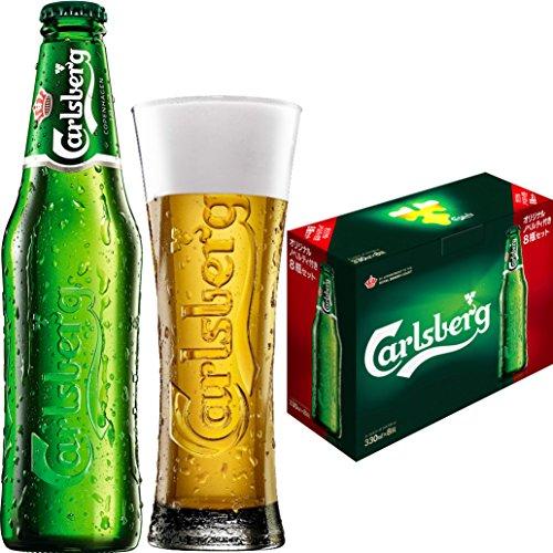 【Web限定】カールスバーグ クラブボトル 330ml×8本 オリジナル非売品グラス付きセット