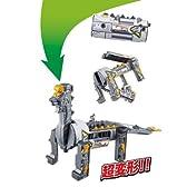 獣電戦隊キョウリュウジャー 超変形!!獣電池 【3.ブラギガス】(単品)