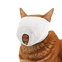 爪きり補助用マスク もふもふマスク (S, グレー)