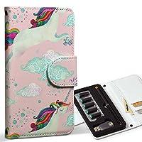 スマコレ ploom TECH プルームテック 専用 レザーケース 手帳型 タバコ ケース カバー 合皮 ケース カバー 収納 プルームケース デザイン 革 ペガサス 虹 ピンク 011353