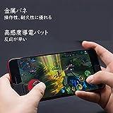 モバイルジョイスティック PUBG対応 スマホ用 VSuRing ゲームコントローラー ゲームパット 十字キー クリップ 取付簡単 Andoroid/iOS アンドロイド アイパット アイホン対応 (クリップ型・赤) 画像