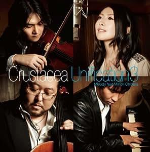 Unification3 feat Minori Chihara