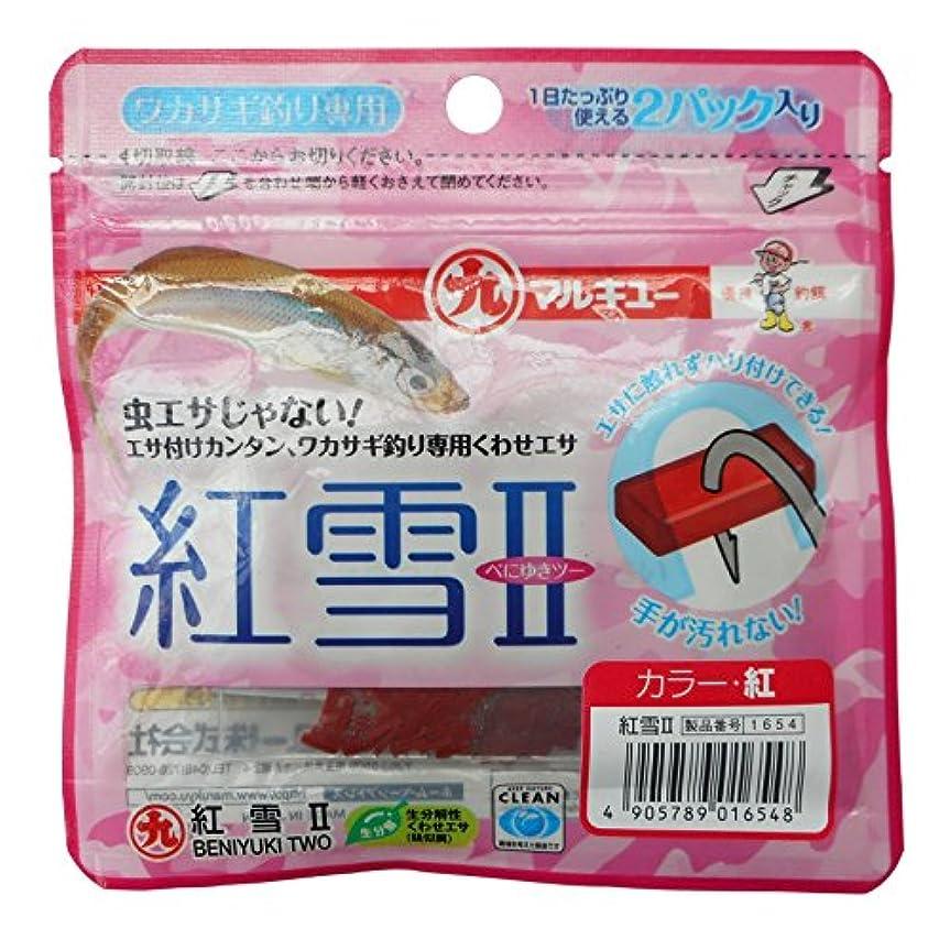 電気陽性現在ビザマルキュー(MARUKYU) ワーム ワカサギ釣り専用 紅雪2 紅