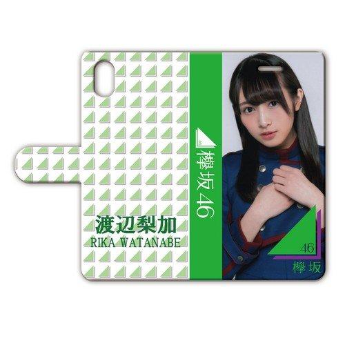 iPhoneX 手帳型ケース 『渡辺梨加』 不協和音 Ver...