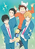 君に届け 2ND SEASON Vol.3[DVD]