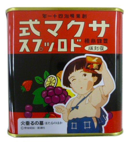 佐久間 サクマ式ドロップスレトロ缶 115g×10個