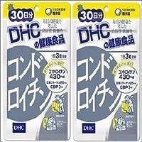 DHC コンドロイチン 約60日分(30日分×2パック)