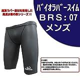 バイオラバースイム BRS:07(股上浅いタイプ) 男性用 ブラック【山本化学工業】