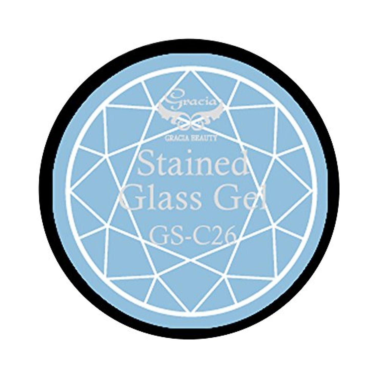 正確さドーム最終グラシア ジェルネイル ステンドグラスジェル GSM-C26 3g  クリア UV/LED対応 カラージェル ソークオフジェル ガラスのような透明感