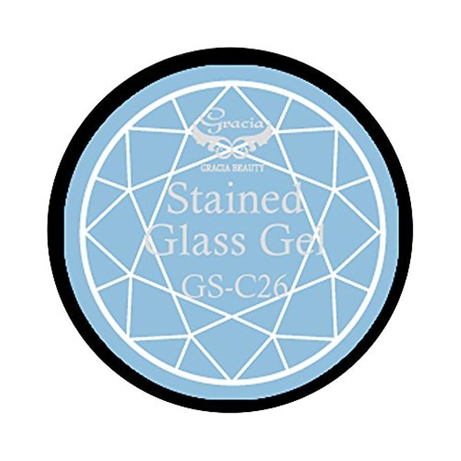 ブラスト重なる負グラシア ジェルネイル ステンドグラスジェル GSM-C26 3g  クリア UV/LED対応 カラージェル ソークオフジェル ガラスのような透明感