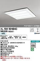 オーデリック ベースライト 【XL 501 024B4C】 店舗・施設用照明 テクニカルライト 【XL501024B4C】