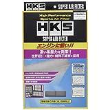 HKS スーパーエアフィルター MAZDA タイプ10 70017-AZ110 エアクリーナー 70017-AZ110