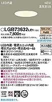 パナソニック(Panasonic) 浅型ダウンライト LGB73632LE1 集光 調光不可 電球色
