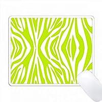 ライムグリーンとホワイトゼブラプリント PC Mouse Pad パソコン マウスパッド