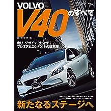 ニューモデル速報 インポート Vol.26 ボルボV40のすべて
