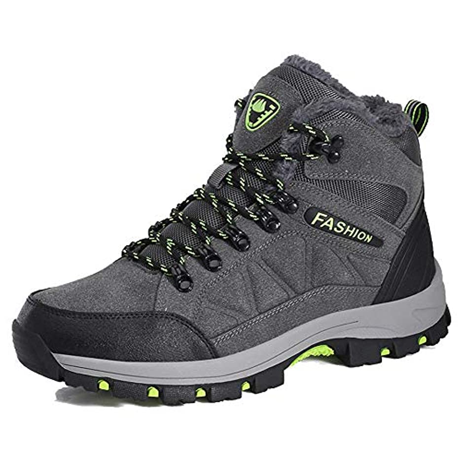 減らす飲料合理化[TcIFE] トレッキングシューズ メンズ 防水 防滑 ハイカット 登山靴 大きいサイズ ハイキングシューズ メンズ 耐磨耗 ハイキングシューズ メンズ 通気性 スニーカー
