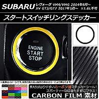 AP スタートスイッチリングステッカー カーボン調 スバル レヴォーグ/XV VM系/GT系 2014年06年~ ブルー AP-CF1552-BL