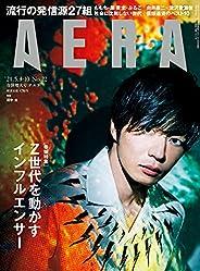 AERA5/3-10号