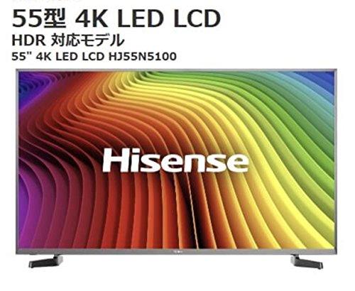 3年保証◆ハイセンス 55V型 4K対応液晶テレビ HDR対応 -メーカー3年保証/外付けHDD録画対応(裏番組録画)