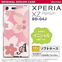 SO04J スマホケース Xperia XZ Premium ケース エクスペリア XZ プレミアム イニシャル 花柄・サクラ ライトピンク nk-so04j-tp062ini S