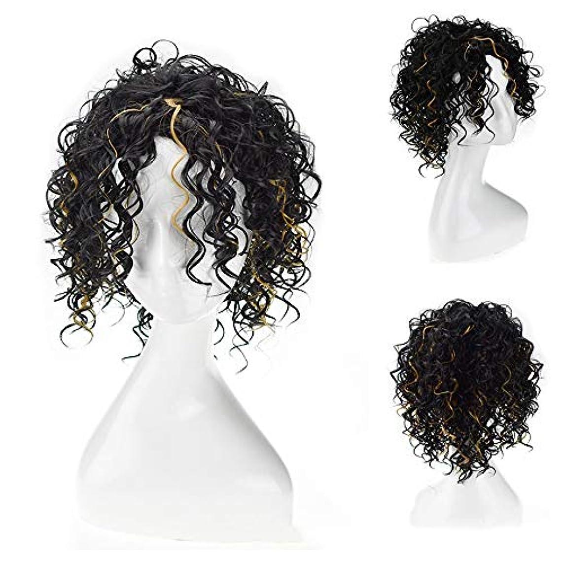 豊かな捨てる潮AMOSA 安いショートボブウィッグ黒ハイライト黄色の巻き毛の爆発ヘッド人工毛髪用女性コスプレパーティードレス
