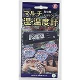 ニチドウ マルチ湿 温度計【ペット用品】 ホビー エトセトラ ペット 爬虫類 top1-ds-1281072-ah