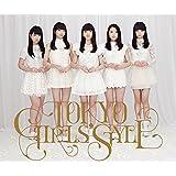 1st BEST ALBUM 「キラリ☆」 (Type-B) (CD2枚組+Blu-ray Disc)