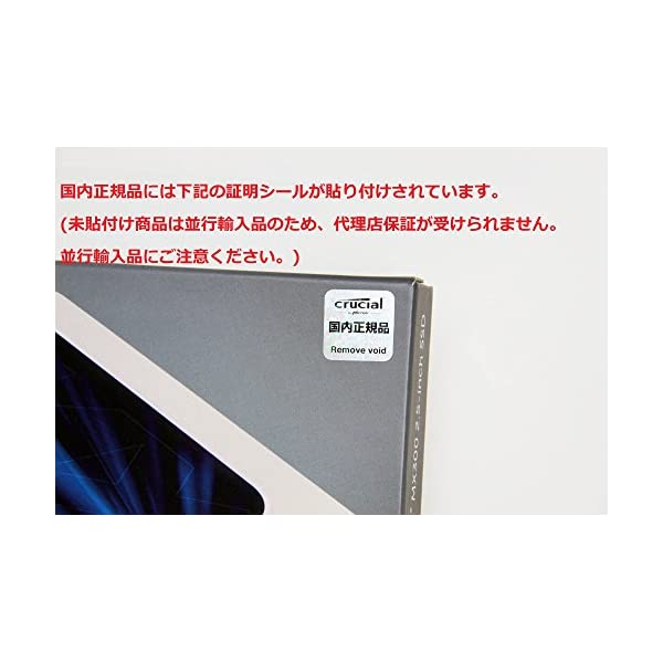 Crucial SSD 500GB 7mm /...の紹介画像5