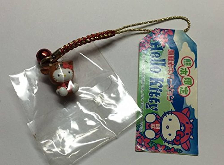 ハローキティ ストラップ 根付 熊本限定 阿蘇 赤牛バージョン Hello Kitty サンリオ sanrio はっぴぃえんど