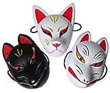 【お面】 狐3種セット(天・白・黒) /(おまけ紙風船付き セット)【お化け屋敷・肝試し】 [おもちゃ&ホビー]