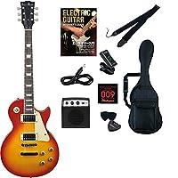 Photogenic エレキギター 初心者セット レスポール タイプ 入門セット LP-260 ビギナーライトセット 教則本/ポータブルアンプPG-01付属 (CS)