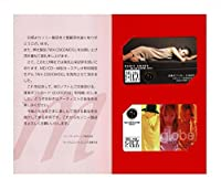 安室奈美恵 globe ゴールデンディスク大賞 音楽ギフトカード