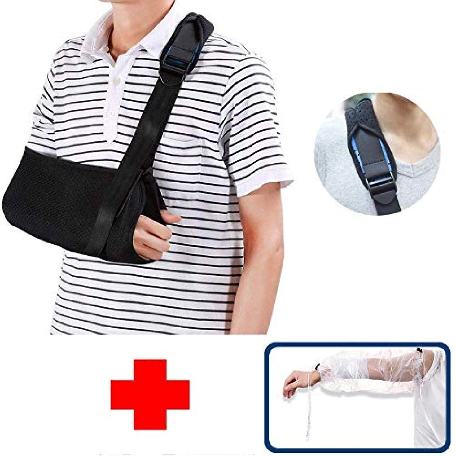 不正直ゴールデンエミュレートするアームスリング、左右アーム肘サポート用防水アームキャストカバー付き調節可能な壊れたアームイモビライザー、S