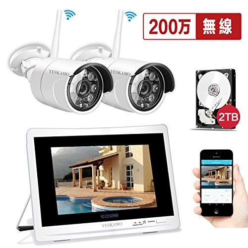 YESKAMO 防犯カメラ ワイヤレス 屋外 200万画素 12インチモニター一体型 1080P 4chレコーダー 増設可能 2TB HDD内蔵 ワイヤレス防犯カメラ 2台セット IP66防水防塵 屋外対応 監視カメラ システム wifi スマホ PC遠隔監視 動体検知 暗視機能 高画質 屋内カメラ (2台200万画素+4CH 12インチモニター+2TB HDD)