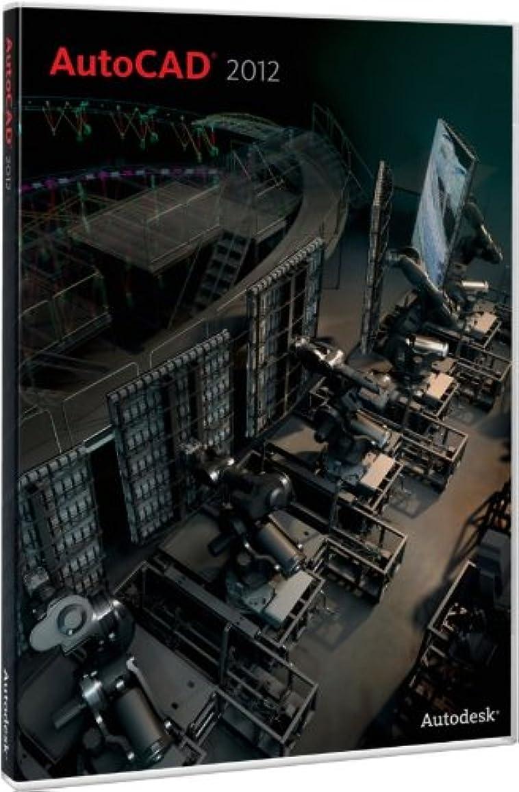 教科書消防士これまでAutoCAD LT 2012 Commercial New SLM
