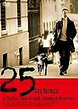 25時[DVD]